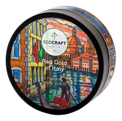 Скраб для тела EcoCraft Red gold of Italy 150 мл