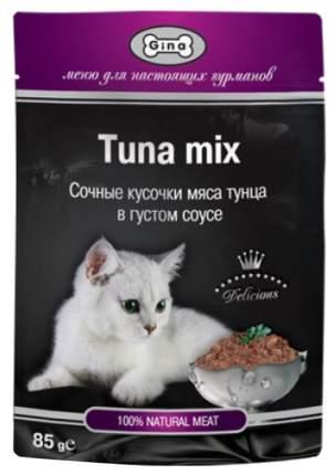 Влажный корм для кошек GINA, тунец, кусочки, 24шт, 85г