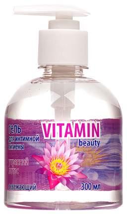 Средство для интимной гигиены Vitamin Beauty Утренний лотос