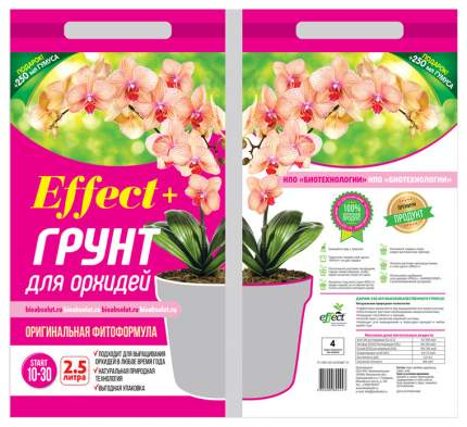 Грунт для орхидей Effect+, Start 10-30 мм, 2,5 л