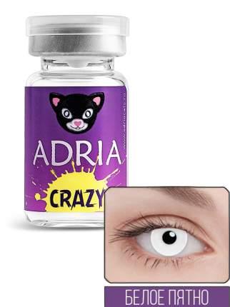 Контактные линзы ADRIA CRAZY 1 линза 0,00 white out