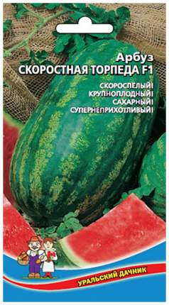 Семена Арбуз Скоростная торпеда F1, 5 шт, Уральский дачник