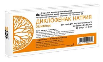 Диклофенак раствор 25 мг/мл 3 мл 10 шт.