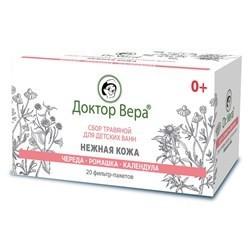 Сбор травяной для ванн Доктор Вера Нежная кожа Фильтр-пакеты 20 шт.