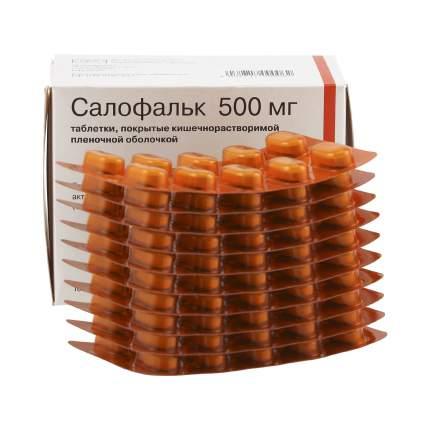 Салофальк таблетки кишечнораств. 500 мг 100 шт.