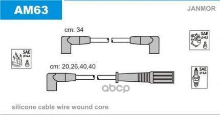 Комплект проводов зажигания JANMOR AM63