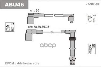 Комплект проводов зажигания JANMOR ABU46