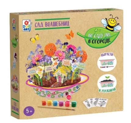 Набор для выращивания растений 1TOY Во саду ли, в огороде Сад волшебниц Т15180
