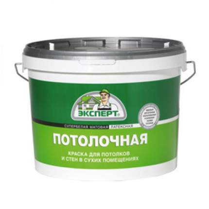 Краска ЭКСПЕРТ потолочная -30С°  7кг