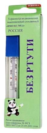 Термометр Импэкс-Мед безртутный стеклянный в пластиковом футляре