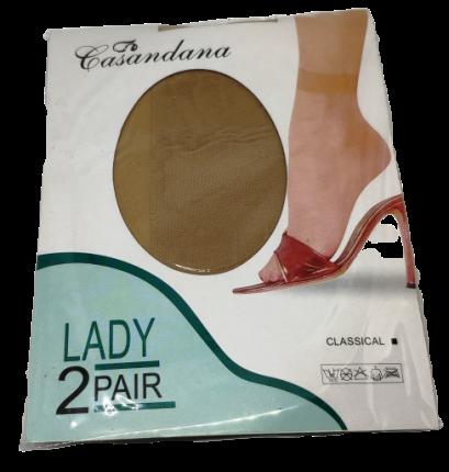 Носки женские капроновые бежевые Casandana, размер 36-42, 2 пары