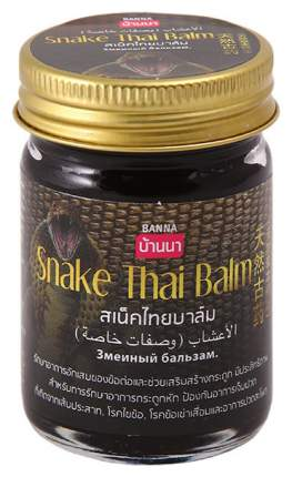 Бальзам для тела Banna Snake Thai Balm 50 мл