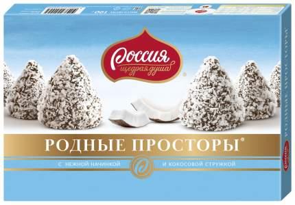 Набор конфет Россия-щедрая душа родные просторы кокос 190 г