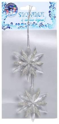 Игрушка новогодняя Snowmen Снежинка 7 см