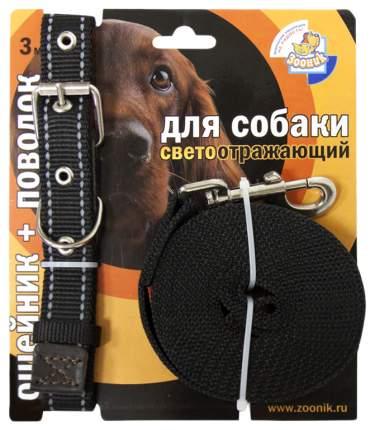 Ошейник и поводок для собак Зооник, светоотражающий, капрон, черный, 25мм, 37-51 см и 3 м