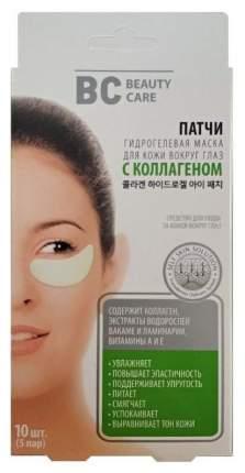 Патчи для глаз Beauty Care N10 С коллагеном 10 шт