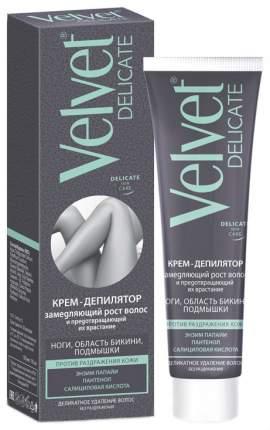 Крем для депиляции Velvet Delicate 100 мл