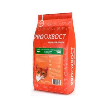 Сухой корм для кошек ProХвост, говядина, 1кг