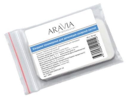 Бандаж полимерный Aravia Professional для процедуры шугаринга полимерный, 45 х 70 мм
