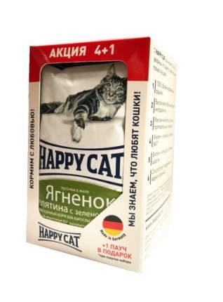 Влажный корм для кошек Happy Cat, ассорти, 4+1шт, 100 г