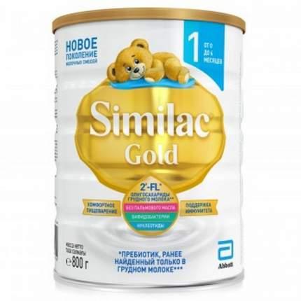 Молочная смесь Similac Gold 1 от 0 до 6 мес. 800 г