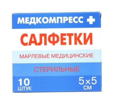 Салфетки марлевые Медкомпресс стерильные 5 х 5 см 10 шт.