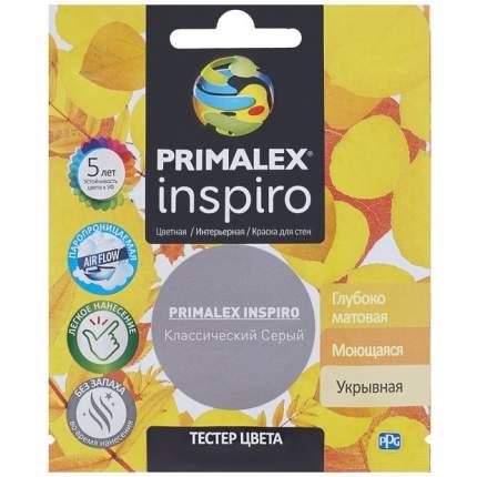 Краска для внутренних работ Primalex Inspiro Тестер 40мл Клас. Сер, PMX-I2