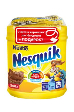 Какао Nesquik nestle в банке плюс бейдж 500 г
