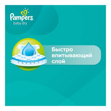 Подгузники Pampers Active Baby-Dry 4 (8-14 кг), 70 шт.