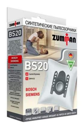 Пылесборник Zumman BS20