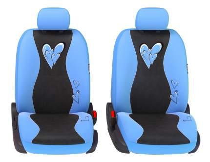Комплект чехлов на сиденья Autoprofi Glamour GLM-1105 SKY