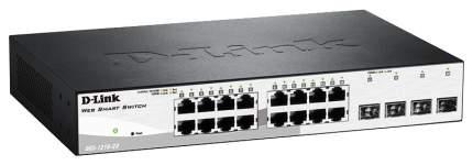 Коммутатор D-Link Web Smart DGS-1210-20/C1A Серый, черный