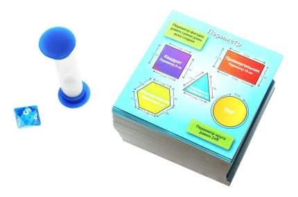 Настольная игра Сундучок Знаний. Мир Математики