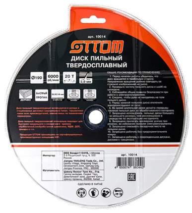 Диск пильный OTTOM 190x30/20/16-20т, быстрый пропил (10014)