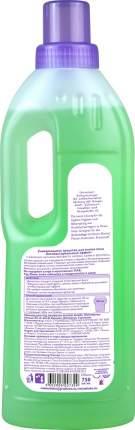 Средство для уборки полов Meine Liebe антибактериальный эффект 750 мл