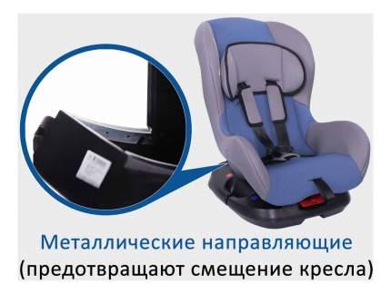 Автокресло Галеон синее 0-18 кг ZLATEK КРЕС0172
