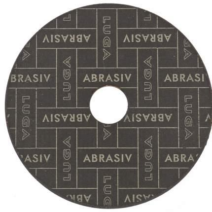 Диск отрезной абразивный Луга 125 х 1,2 х 22 мм 73713