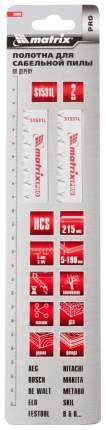 Полотно пильное для сабельных пил MATRIX S1531L 215 5 мм HCS 2 шт 782006