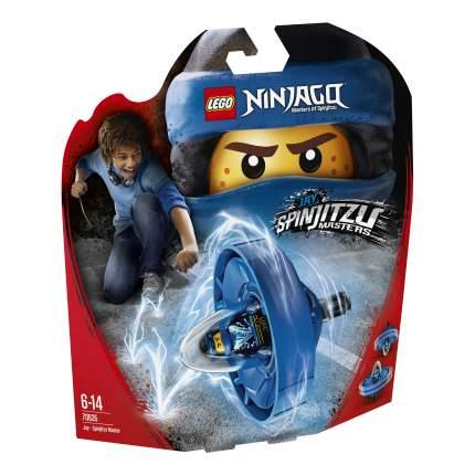 Конструктор LEGO Ninjago Джей Мастер Кружитцу (70635)