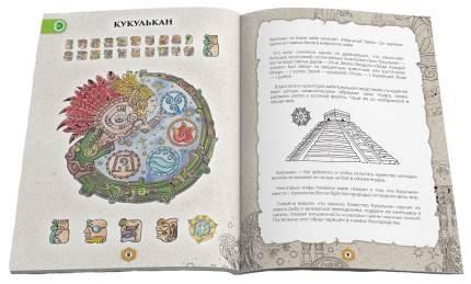 Энциклопедия Майя: Затерянные Цивилизации 4D