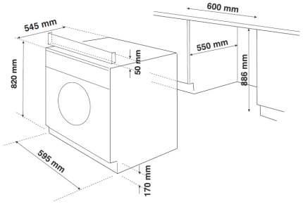 Встраиваемая стиральная машина Zigmund & Shtain BWM 01,0814 W