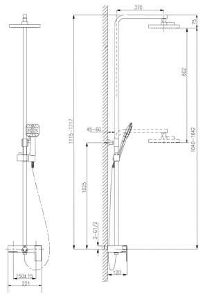 Смеситель для ванны LEMARK Tropic LM7005C хром
