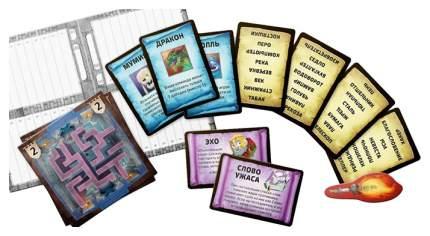 Настольная игра GAGA GAMES GG161 Опасные слова