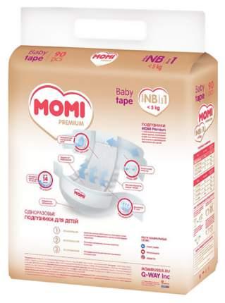 Подгузники для новорожденных Momi Premium 0-5 кг 90 шт