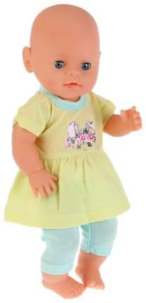 """Одежда для кукол """"Зайка"""", 40-42 см (легинсы, туника)"""