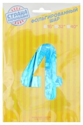"""Шар фольгированный 32"""" Цифра 4, индивидуальная упаковка, цвет голубой Страна Карнавалия"""