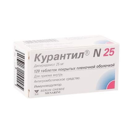 Курантил N таблетки, покрытые оболочкой 25 мг №120