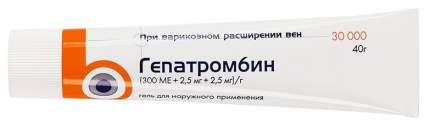 Гепатромбин гель 300 мг+2,5 мг 40 г