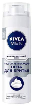 Подарочный набор Nivea для мужчин Восстанавливающий для чувствительной кожи