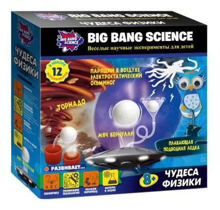 Набор для исследования Big bang science Чудеса физики